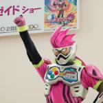 [子供とお出かけ]イオンモール鶴見緑地に「仮面ライダーエグゼイド」のキャラクターショーに行ってきた!