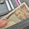 寅の日からお財布を使い始めて約3ヶ月が経過しました。